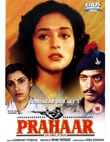 Prahaar - The Final Attack DVD