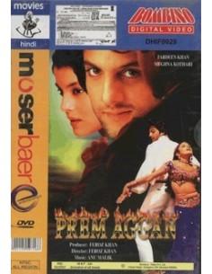 Prem Aggan DVD