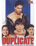 Duplicate DVD (Collector)