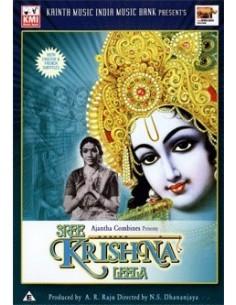 Sree Krishna Leela DVD