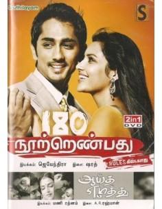 180 | Aayitha Ezhuthu - DVD