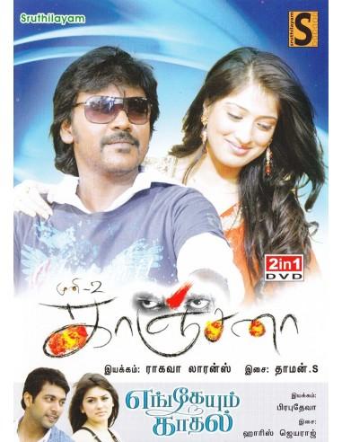 Kanchana | Engeyum Kaadhal - DVD
