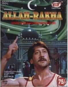 Allah Rakha DVD