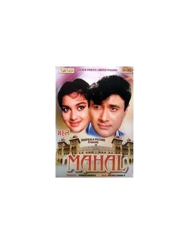 Mahal DVD (1969)