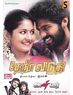 Theneer Viduthi | Anwar - DVD