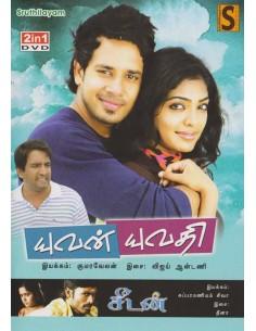 Yuvan Yuvathi | Seedan - DVD