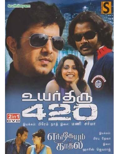 Uyarthiru 420 | Engeyum Kadhal - DVD