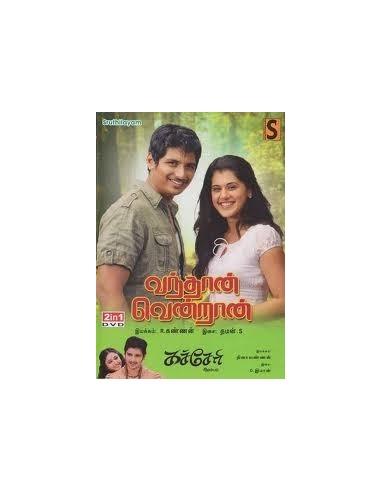 Vandhaan Vendraan | Kacheri Arambam - DVD