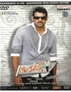 Mr. Perfect DVD