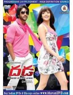 Dhada DVD