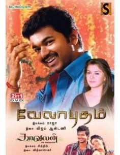 Velayudham | Kaavalan - DVD