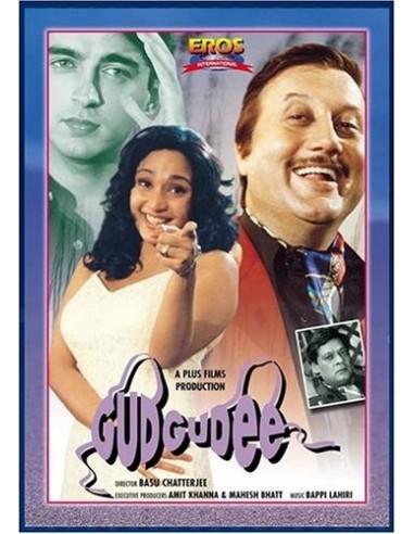 Gudgudee DVD
