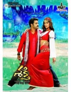 Shakti DVD