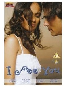 I See You DVD (Collector)