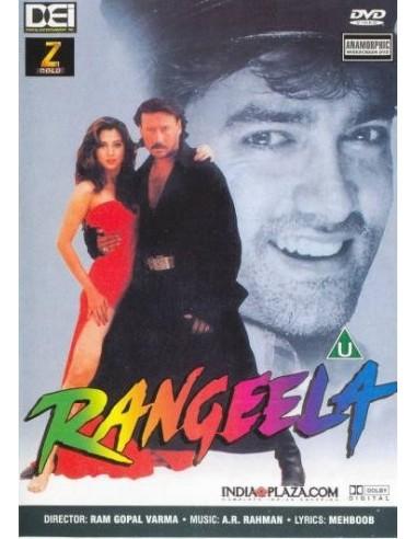 Rangeela DVD