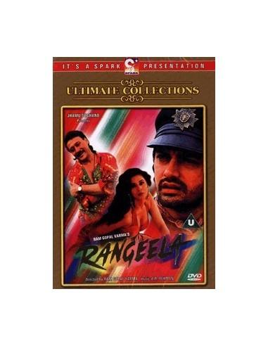Rangeela DVD (Collector)