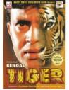 Bengal Tiger DVD