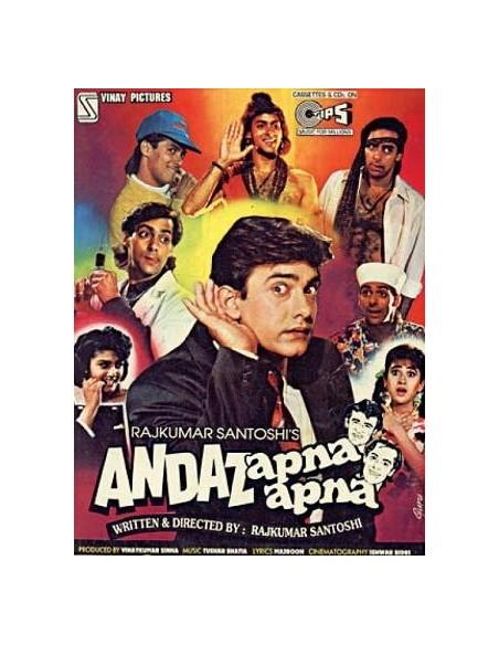 Andaz Apna Apna DVD