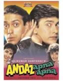 Andaz Apna Apna (Collector DVD)