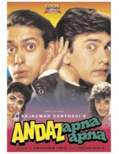 Andaz Apna Apna (Collector DVD)