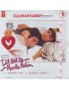 Dil Hai Ke Manta Nahin CD
