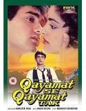 Qayamat Se Qayamat Tak (Collector DVD)