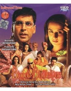 Bhool Bhulaiyaa DVD (FR)
