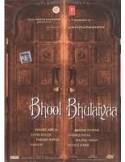 Bhool Bhulaiyaa - Collector 2 DVD