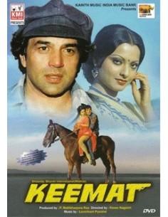 Keemat DVD (1973)