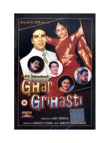 Ghar Grihasti DVD