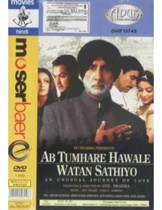 Ab Tumhare Hawale Watan Sathiyo DVD (Collector)