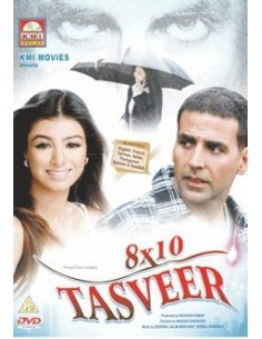 8X10 Tasveer DVD