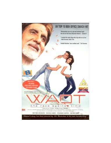 Waqt DVD (Collector)