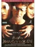 Mere Jeevan Saathi DVD