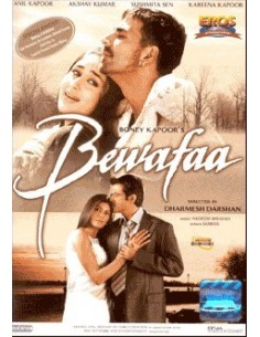 Bewafaa DVD (Collector)