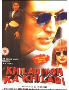 Khiladiyon Ka Khiladi DVD