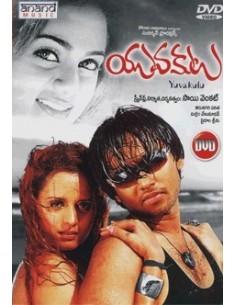 Yuvakulu DVD