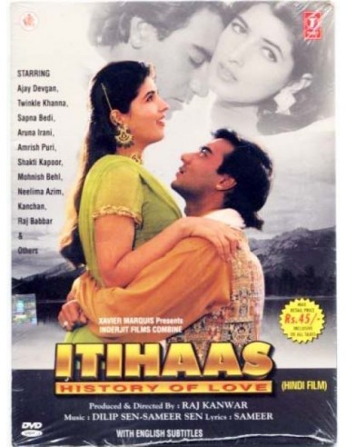 Itihaas DVD (Collector)