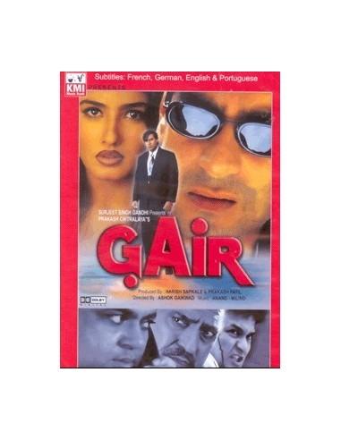 Gair DVD