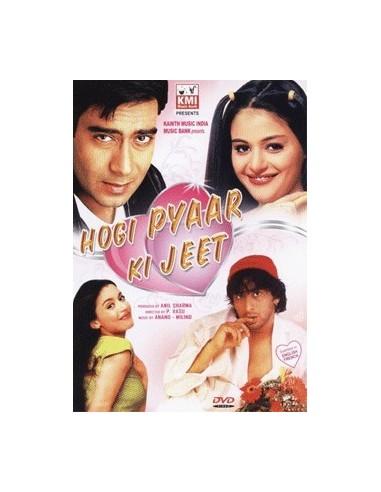 Hogi Pyaar Ki Jeet DVD