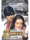 Zameer DVD (1975)