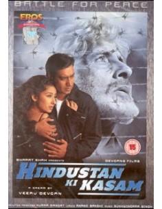 Hindustan Ki Kasam DVD (Collector)