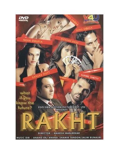 Rakht DVD