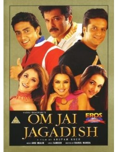 Om Jai Jagadish DVD (Collector)