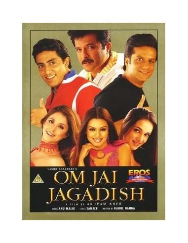 Om Jai Jagadish DVD (Collector)