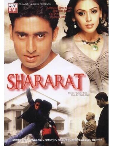 Shararat DVD