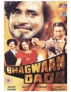 Bhagwaan Dada DVD