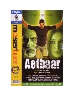 Aetbaar DVD (FR)