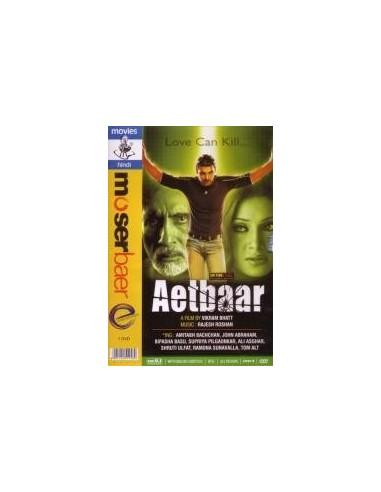 Aetbaar DVD (Collector)