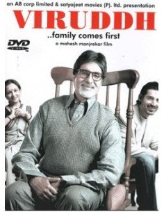 Viruddh DVD